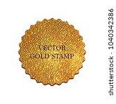 golden vector stamp isolared on ... | Shutterstock .eps vector #1040342386