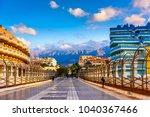 street in playa de las americas ... | Shutterstock . vector #1040367466