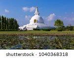 world peace pagoda in lumbini ... | Shutterstock . vector #1040368318