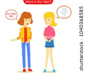 teen girl asking the way to the ... | Shutterstock .eps vector #1040368585