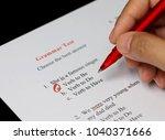 english grammar test sheet on... | Shutterstock . vector #1040371666