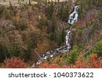 Undine Falls In Yellowstone...