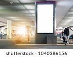 blank advertising billboard at... | Shutterstock . vector #1040386156