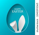 Vector Happy Easter Greeting...