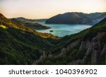 panoramic view on lake iseo in... | Shutterstock . vector #1040396902