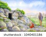 open empty shrine sepulcher.... | Shutterstock . vector #1040401186