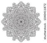 black and white mandala vector...   Shutterstock .eps vector #1040411872
