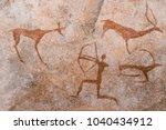 An image of an ancient man