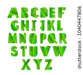 green leaves alphabet. vector...   Shutterstock .eps vector #1040447806