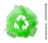 recycling ecology icon | Shutterstock .eps vector #1040453008