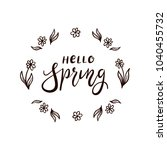 black lettering with flowers... | Shutterstock . vector #1040455732