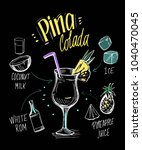 pina colada cocktail. vector... | Shutterstock .eps vector #1040470045