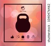 kettlebell icon symbol | Shutterstock .eps vector #1040476462