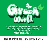 vector eco sign green world... | Shutterstock .eps vector #1040485396