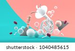 white musical instruments amid... | Shutterstock . vector #1040485615
