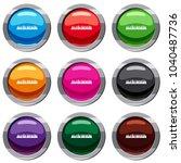 audio digital equalizer...   Shutterstock . vector #1040487736