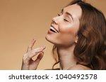 closeup image of happy... | Shutterstock . vector #1040492578