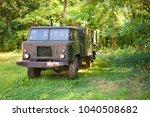 old soviet military truck gaz... | Shutterstock . vector #1040508682