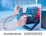 the use of measurement in the... | Shutterstock . vector #1040526532