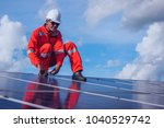 operation and maintenance in... | Shutterstock . vector #1040529742