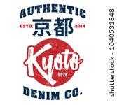 authentic kyoto denim co.  tee... | Shutterstock .eps vector #1040531848