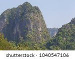 picturesque rocks of the railay ... | Shutterstock . vector #1040547106