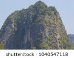 picturesque rocks of the railay ... | Shutterstock . vector #1040547118