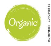 organic products icon  food...   Shutterstock .eps vector #1040548558