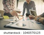 brainstorming group of people... | Shutterstock . vector #1040570125