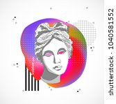trendy sculpture modern design | Shutterstock .eps vector #1040581552