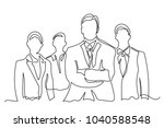 chief manager and several... | Shutterstock .eps vector #1040588548