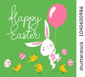 cute vector card with easter... | Shutterstock .eps vector #1040600986