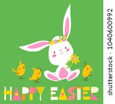 cute vector card with easter... | Shutterstock .eps vector #1040600992
