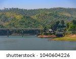 kanchanaburi  thailand  ... | Shutterstock . vector #1040604226