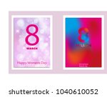 8 march concept. eight march set | Shutterstock .eps vector #1040610052