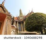 royal palace in bangkok  | Shutterstock . vector #1040688298