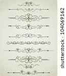 calligraphic elements vintage... | Shutterstock .eps vector #104069162