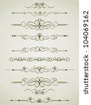 calligraphic elements vintage...   Shutterstock .eps vector #104069162