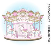 merry go round with horses... | Shutterstock .eps vector #1040693032