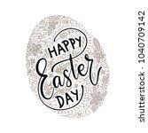 easter vector lettering card.... | Shutterstock .eps vector #1040709142