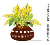 thingyan  paddok  illustration...   Shutterstock .eps vector #1040718172