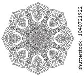 black and white mandala vector...   Shutterstock .eps vector #1040721922