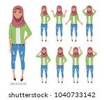 muslim young woman wearing... | Shutterstock .eps vector #1040733142