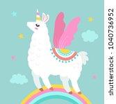 funny llama alpaca in the image ... | Shutterstock .eps vector #1040736952