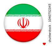 flag of iran in the form of a... | Shutterstock .eps vector #1040752345