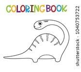 cute dino coloring book. | Shutterstock .eps vector #1040753722