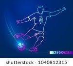 graphic linear illustration of... | Shutterstock .eps vector #1040812315