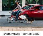 mexico city  mexico   december... | Shutterstock . vector #1040817802