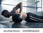 man boxer training hard for a... | Shutterstock . vector #1040846602