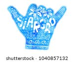 blue watercolor shaka hand... | Shutterstock .eps vector #1040857132